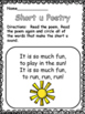 Phonics: Short and Long Vowels Poetry Printables
