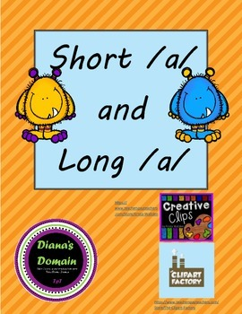 Short and Long /a/ Game