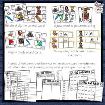 Short 'e' - 11 CVC word family activities with word cards & posters