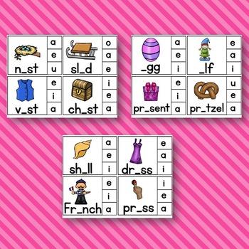 Short e Clip Cards
