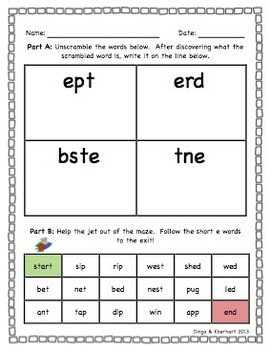 Short e Activity Packet -- (Games, Sight Word Cards, and Printables)