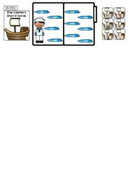 Short e CVC File Folders