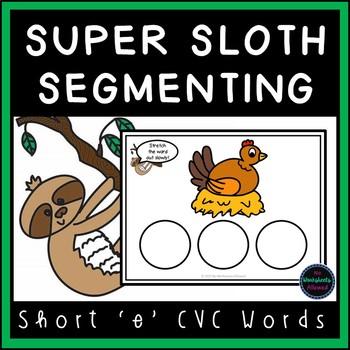 CVC Short e Phoneme Segmentation Activity