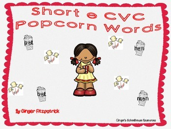 Short e CVC Popcorn Lotto Game