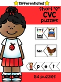 "Short ""e"" CVC Puzzles"