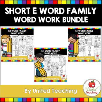 Short e CVC Word Family Packets Bundle