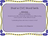 Short e CVC Word Tent