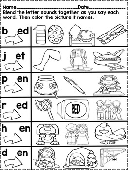 All About the Short Vowel e Sound!
