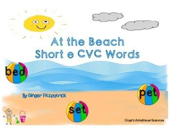 Short e CVC Words at the Beach Board Game
