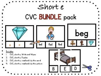 Short e, CVC bundle pack
