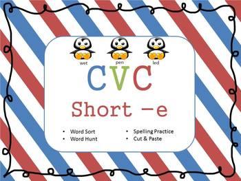 Short -e CVC practice sheets