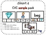 Short e, CVC sample pack