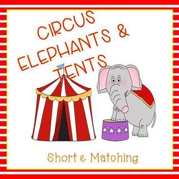 Short e Elephants & Tents Matching