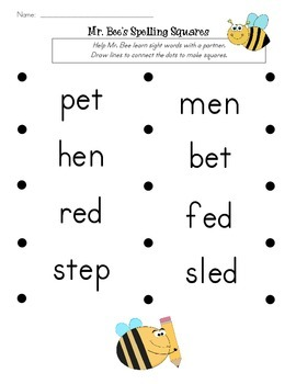 "Short ""e"" Games and Activity Pack"