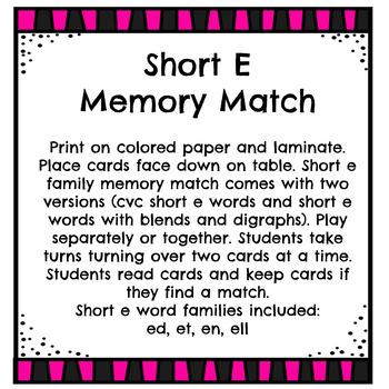 Short e - Memory Match