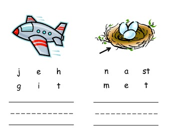 Short e Picture/Word Cards