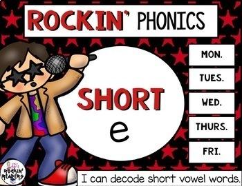 Short e Rockin' Phonics