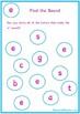 Short 'e' Sound Phonics Bundle 30+ Pages | Phonics Resources | Phonics Worksheet