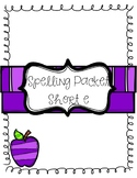 Short e Vowel Spelling Packet