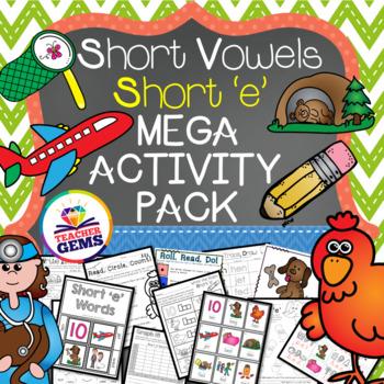 Short E Mega Activity Pack