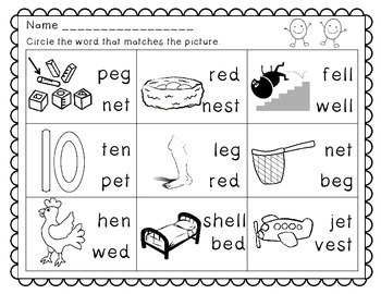 Short /e/ Word Families Activity: -et, -ed, -en, -eg, -est, -ell