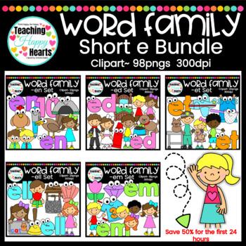Short e Word Family Bundle