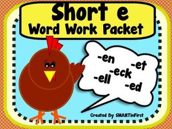 Short e Word Work Packet