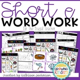 Short e Word Work for the Frugal Teacher