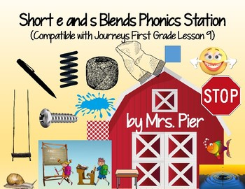 Short e and s Blends Station (Compatible with Journeys 1st Grade Lesson 9)