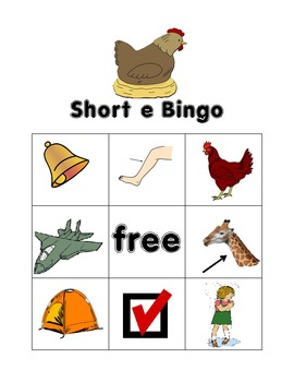 Short e bingo with decoding cards - great for differentiation