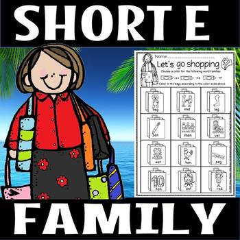Short e family