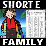 Short e family(50 % off)