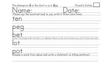 Short e homework