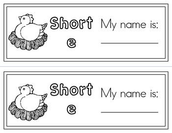 Short e phonics workbook