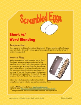Short /e/ supports McGraw-Hill Reading Wonders Gr1 Unit 2 Wk 1