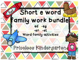 Short e word family work bundle