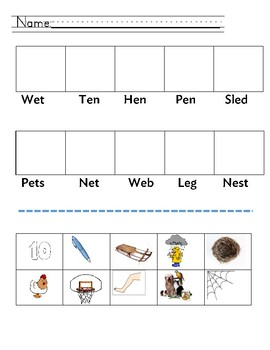 Short 'e' worksheet