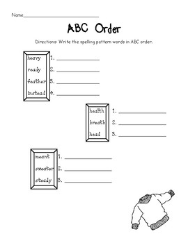 Short ea worksheets