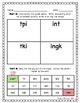 Short i Activity Packet -- (Games, Sight Word Cards, and Printables)