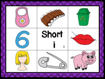 "Short ""i"" CVC Mat with matching pictures, words and recording sheet!"