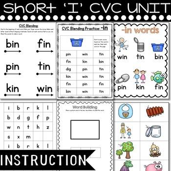 Short i CVC UNIT word work and interventions
