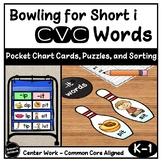 Short i CVC Word Families - Bowling Theme