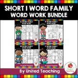 Short i CVC Word Family Packets Bundle
