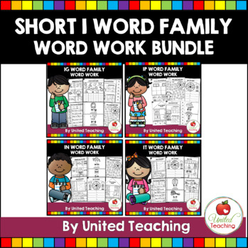 Short i CVC Word Family Packets Bundle