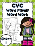 Short i Word Family Word Work