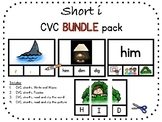 Short i, CVC bundle pack