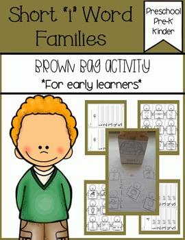 Short i Families Brown Bag Activity
