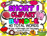 SHORT VOWEL I Clipart Bundle-CVC Clipart (40 WORDS- 126 IMAGES)