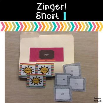 Short i File Folder Game