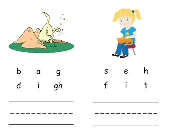Short i Picture/Word Cards
